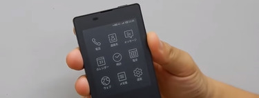 Kyocera KY-01L: el móvil más fino del mundo tiene un grosor de 5,3 mm y pesa solo 47 gramos