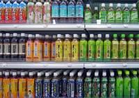 El Gobierno prohibirá sustancias excitantes en centros de trabajo en 2011 (INOCENTADA 28-D)