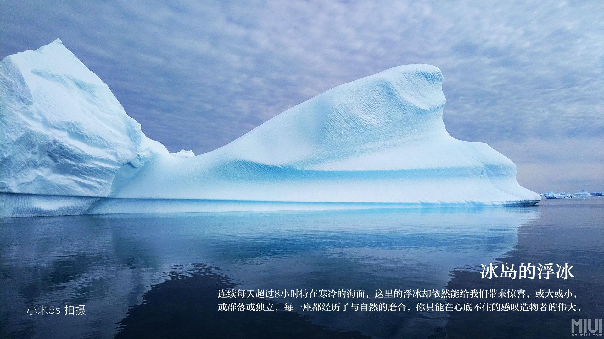 Foto de Fotos oficiales con el Xiaomi Mi 5s (8/10)