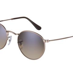 Foto 2 de 17 de la galería las-gafas-de-ray-ban-para-la-primavera-verano-2011 en Trendencias Hombre