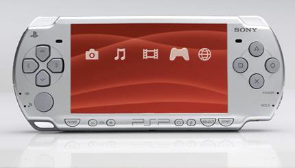 PSP 3000 Series: ¿Una nueva versión de la portátil en camino?