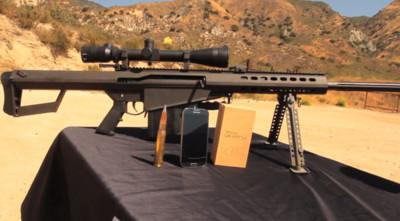Si lo que buscas es protegerte de un rifle calibre 50, no te escondas detrás de un Galaxy S4