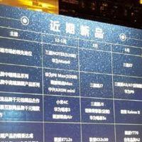 Una operadora China da por seguro un nuevo iPhone de 4 pulgadas para abril de 2016