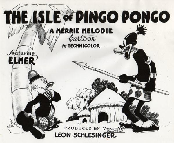Osle Pingo Pongo Lobby600
