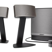 Los mejores altavoces para tu PC pueden ser estos Bose Companion 50 por 284,61 euros en Amazon