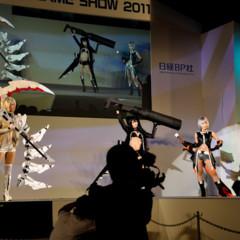 Foto 88 de 130 de la galería cosplay-tgs-2011 en Vida Extra