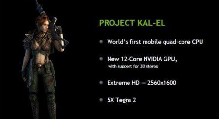 Project Kal-El