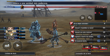 The Last Remnant 03