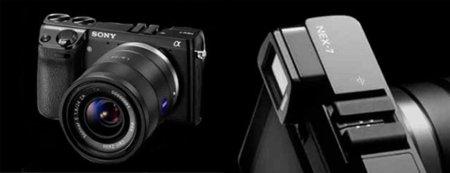 La Sony NEX-7 está ya a punto