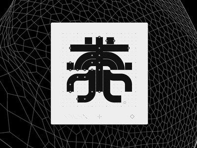 Dotgrid, una sencilla herramienta para diseñar vectores en Windows, Linux y Mac