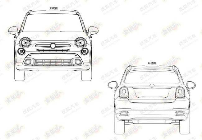 Foto de Fiat 500X filtrado (3/4)