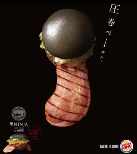 Burger King y su hamburguesa gótica. ¿Lo ves todo negro?
