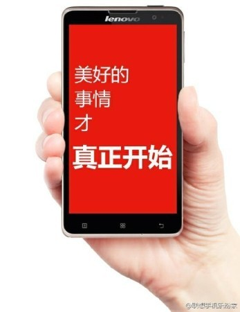 Lenovo tiene respuesta para la phablet Xiaomi Redmi Note