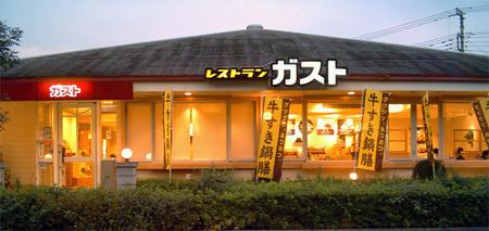 Restaurantes con puestos de recarga gratuitos en Japón