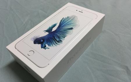 Cómo vender tu iPhone y obtener el mayor retorno