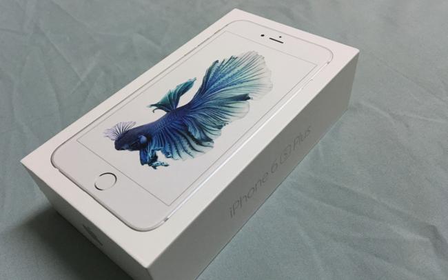 Caja Iphone 6s Plus