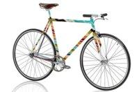 ¿El complemento perfecto? Una bicicleta Missoni