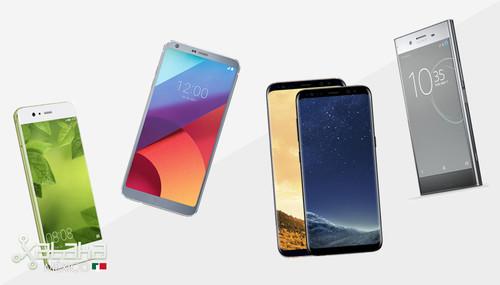 Samsung quiere su trono de regreso en la gama alta con sus S8 y S8+