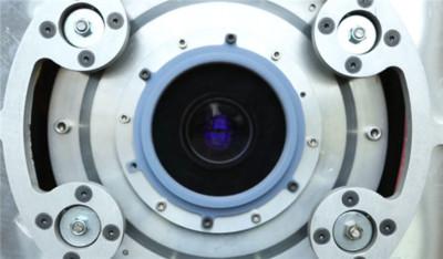 Toda una Gigapixel Camera a tu disposición vía KickStarter