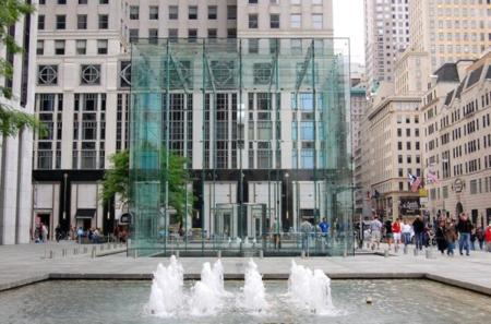 apple_store_fifth_avenue.jpg