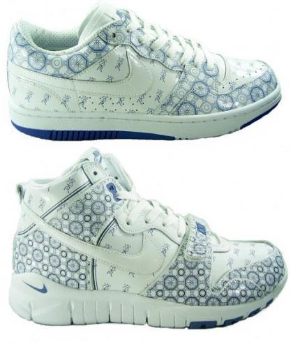 Nuevas Nike Cerámica China