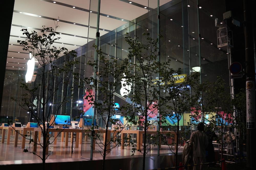 Foto de Apple Store Omotesando (3/8)