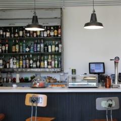 Foto 15 de 17 de la galería bar-tarambana en Trendencias Lifestyle