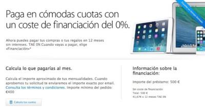 Las Apple Store europeas inician una campaña de financiación gratuita