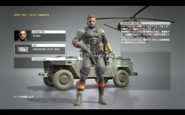 Foto de 1er DLC Metal Gear Solid V: The Phantom Pain (1/5)