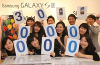 Samsung ha vendido más de treinta millones de Smartphones Galaxy S