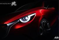 Mazda Hazumi Concept, el nuevo Mazda 2 viene en camino