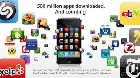 ¿Trata Apple de poner las cosas fáciles a los desarrolladores?