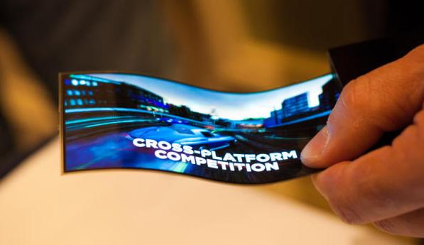 Samsung: las pantallas plegables son para el 2015