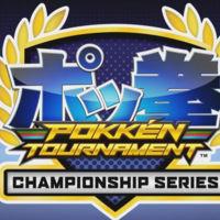 Pokkén Tournament  anuncia su Serie de Campeonatos oficial: Pokémon quiere dar el salto a los eSports