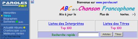 La Justicia francesa cierra la web que ofrecía letras de canciones desde el año 2000