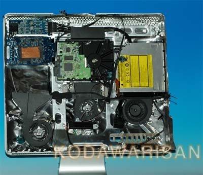 iMac con micro Intel, destripado