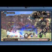 Sólo si te haces con una New Nintendo 3DS podrás jugar a Xenoblade Chronicles en portátil