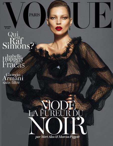 Kate Moss se bate a duelo en Vogue París. ¿Quién gana la batalla de estilo?