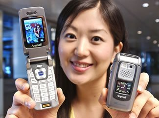 Samsung S370, el móvil con huella dactilar.