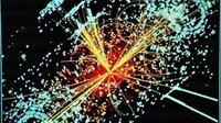 Según el CSIC, el LHC confirma la existencia del bosón de Higgs