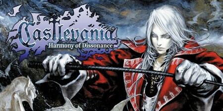 Castlevania: Harmony of Dissonance, o cuando Game Boy Advance quiso su propio Castlevania: Symphony of the Night portátil
