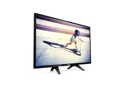 """Philips 32PHS4132/12, una TV de 32"""" muy, muy básica, por sólo 209 euros en PCComponentes esta semana"""
