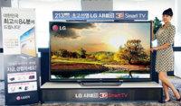 84 pulgadas y resolución UHDTV, así es la televisión gigante de LG para Corea