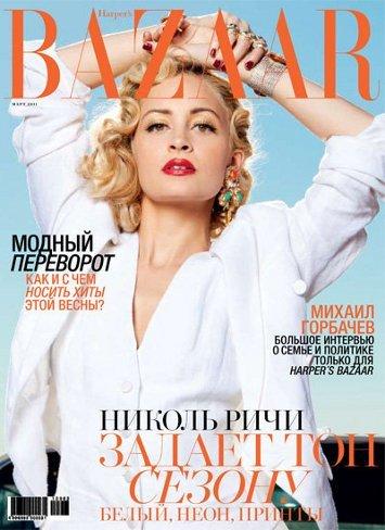 Una portada de adivinanza de Harper's Bazaar para marzo 2011