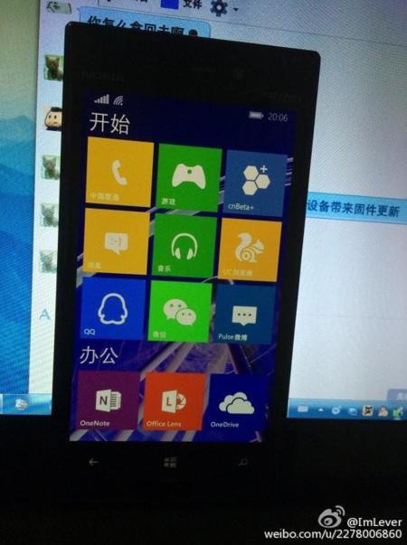 Windows 10 mobile leak