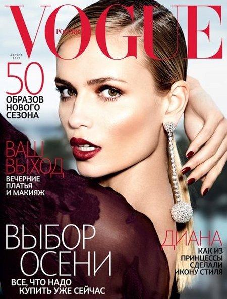 Burdeos al poder en la portada Vogue Rusia con Natasha Poly