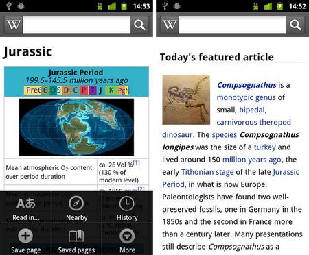 Ya hay aplicación oficial de Wikipedia para Android