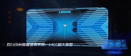 Lenovo Legion Gaming Phone Camaras Traseras