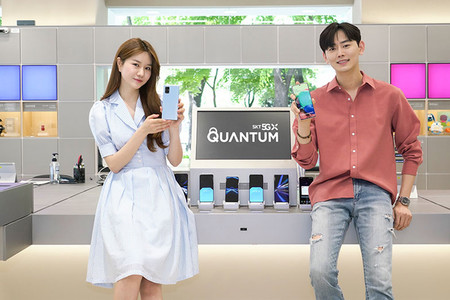 El Samsung Galaxy A Quantum es un A71 5G con un generador cuántico de números aleatorios