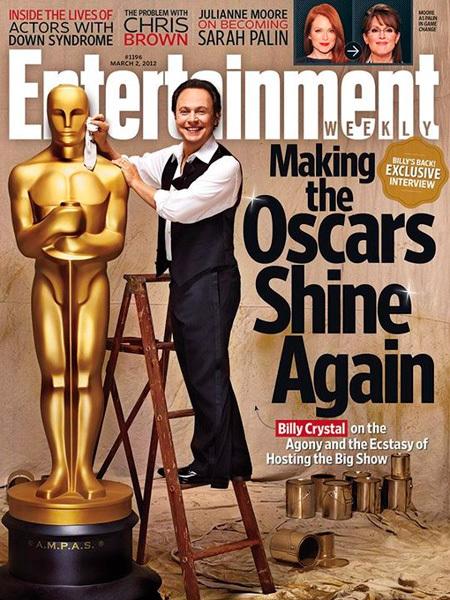 EW Oscars